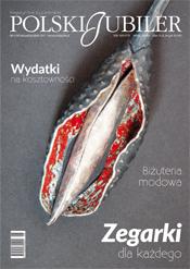 pj-2017-06